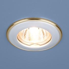 7002 MR16 / Светильник встраиваемый WH/GD белый/золото
