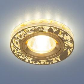 Фото 1/4 8096 MR16 GD / Светильник встраиваемый золото