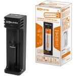 Зарядное устройство для литиевых аккумуляторов ION1 (0.5/1A, 1 слот ...