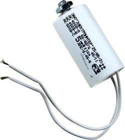 ДПС 5МКФ Х 450В(ИСП.5) конденсатор пусковой, (18-19г.)(аналог К78-98)