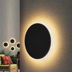 Фото 2/6 1661 TECHNO LED / Светильник садово-парковый со светодиодами CONCEPT L черный