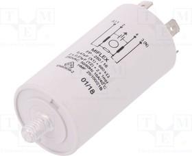 FP-250/16, Фильтр: помехоподавляющий; сетевой; 250ВAC; Cx:0,47мкФ; Cy:10нФ | купить в розницу и оптом