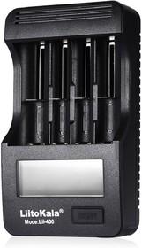 Зарядное устройство LiitoKala Lii-400