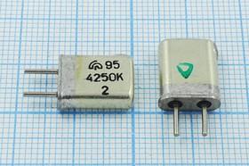кварцевый резонатор 4.25МГц в корпусе с жёсткими выводами МА=HC25U, 4250 \HC25U\\\\МА\1Г