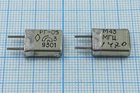 кварцевый резонатор 43МГц в корпусе с жёсткими выводами МА=HC25U, 43000 \HC25U\\ 15\ 50/-50~80C\ РГ05МА-14ДСТ\3Г