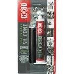 Герметик силиконовый термостойкий серый 80G BLISTER SYRINGE 577