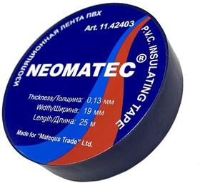 Изолента ПВХ 0,13 х 19 мм 25м (синий )