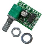 PAM8403 Mini 5V Audio Amplifier Board, Модуль УНЧ 3W CLASS-D ...