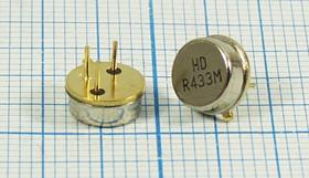 Фото 1/2 ПАВ резонаторы 433.92МГц в корпусе D12, 1порт, SAW 433920 \D12\\345\\ HDR433MD12-04A\ (R433M)