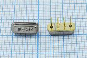 Фото 1/2 ПАВ резонаторы 433.92МГц в корпусе F11, 1порт, SAW 433920 \F11\\290\\ HDR433MF11-85A\4P (HDR433M)