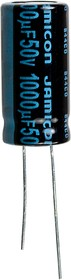 JTK108M050S1GMK25L, 1000мкФ 50В 105C 12.5x25 конденсатор электролитический (К50-35) (TKR102M1HI25M)