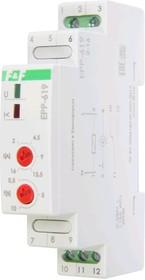 EPP-619 исп.2, Реле тока