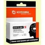 Агат-С-200, Светорегулятор (диммер) сенсорный