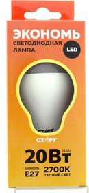 ECO-LED-GLS-E27-20W30, Лампа светодиодная 20Вт,220В