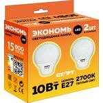 ECO-LED-GLS- E27-10W27(30)-2, Лампа светодиодная 10Вт,220B ...