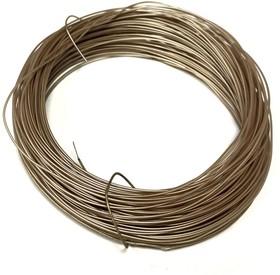 Провод однож. посеребр. МС 14-11 0,05 коричневый 10 м