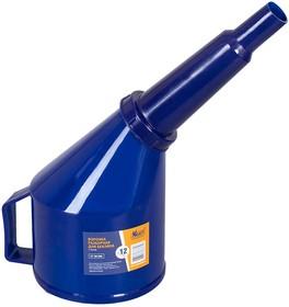 Воронка разборная синяя (D=120 мм) OBERKRAFT