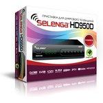 HD950D, Приставка для цифрового телевидения DVB-T2