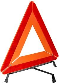 Знак аварийной остановки с усиленным корпусом в пласт.пенале (соответств. ГОСТу)