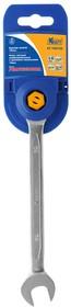 Ключ комбинированный с храп. механизмом 14 мм (Cr-V,хол.штамп,холдер)