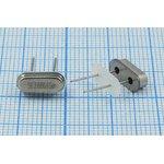 Кварц 3.6864МГц в низком корпусе HC49S, расширенный диапазон -40~+85С ...