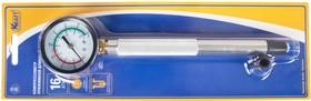 Компрессометр 16 Атм., прижимной,удлиненный ГАЗ 406 дв. 16V