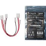 Набор коннекторов для светодиодной ленты с возможностью изгиба 5050 и ...