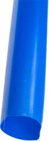 RC(PBF)-38.0мм голубая, термоусадочная трубка (1м)