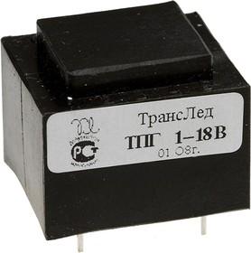 ТПГ-1 (18В 0.080А), герметичный трансформатор (ТПК-1)