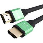 GCR-50749, Кабель HDMI 2.0 с активным усилителем 15.0m ...