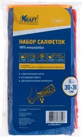 Набор салфеток из микрофибры (8 шт., 30*30 см)