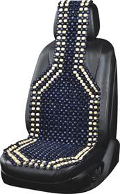 Накидка массажная на сидение (синяя)