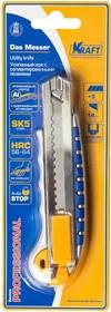 Нож профессиональный усиленный с автоматической фиксацией, 18 мм