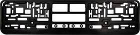 Рамка двусоставная (чёрная) OBERKRAFT