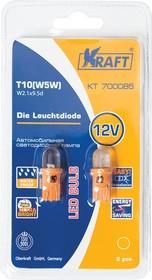 Светодиодная лампа T10 W5W (W2.1x9.5d) 12v Yellow (2 шт.Блистер)