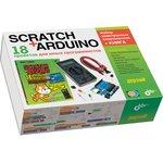 Дерзай! Scratch+Arduino. 18 проектов для юных программистов, Книга Голикова Д ...