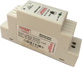 24W/12-24V/DIN, Блок питания с регулируемым напряжением, 12-24В,2-1А,24Вт