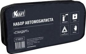 "Сумка для набора автомобилиста ""СТАНДАРТ"" (огнетуш, аптечка, знак, перчатки) OBERKRAFT"