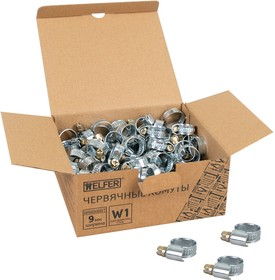 Хомут W1 (10-16 мм, оцинкованная сталь) HELFER