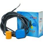 Фото 6/9 Поплавковый выключатель AR PC-8A 10 м кабель AR112012