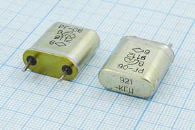 Фото 1/2 кварцевый резонатор 921кГц в корпусе с большим кристаллом БА=HC6U; 921 \HC6U\\\\РГ06БА-6ДУ\1Г