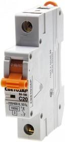 """SV-49071-32-C, Выключатель автоматический СВЕТОЗАР 1-полюсный, 32 A, """"C"""", откл. сп. 10 кА, 230 / 400 В"""