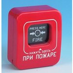 ИПР-К (ИП-5-1) без крышки извещатель пожарный ручной  ...