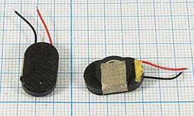Комбинированный микрофон и динамик овальной формы 17x10x4, 8 Ом, 118дБ; №6553 дин 17x10x4\ 8[8]\0,5[0,01]\пл\ 2L\KP1710M1-P268\