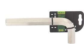 12352, Ключ имбусовый HEX, 22 мм, 45x, закаленный, никель
