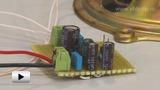 Смотреть видео: Одноканальный усилитель мощности для портативной аппаратуры.mpg