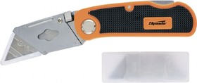 78981, Нож, 18 мм, складной, пластиковая двухкомп рукоятка ,сменное трапециевидное лезвие,+5 лезв.