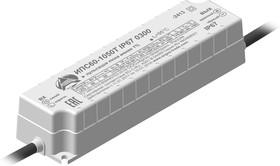 ИПС60-1050Т IP67 0300, AC/DC LED, 40-57В,1.05А,60Вт, блок питания для светодиодного освещения