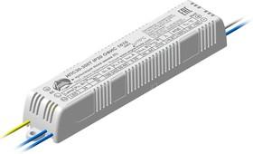 ИПС30-350Т IP20 ОФИС 1610, AC/DC LED, 40-84В,0.35А,30Вт, блок питания для светодиодного освещения