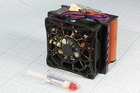 Фото 1/4 Вентилятор 12В с медным охладителем, 70x70x15мм(85x70x63мм), шариковый подшипник, 3500об/мин, BH135B вент 70x70x15\ 12В\0,18А\3L+HU3\ШП\CUF